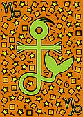 Козерог кредитный гороскоп